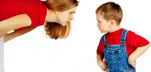 الحل المناسب للتعامل مع الطفل العنيد