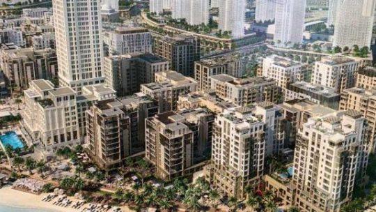 لا تفوّت فرصتك الذهبية للاستثمار في عقارات دبي